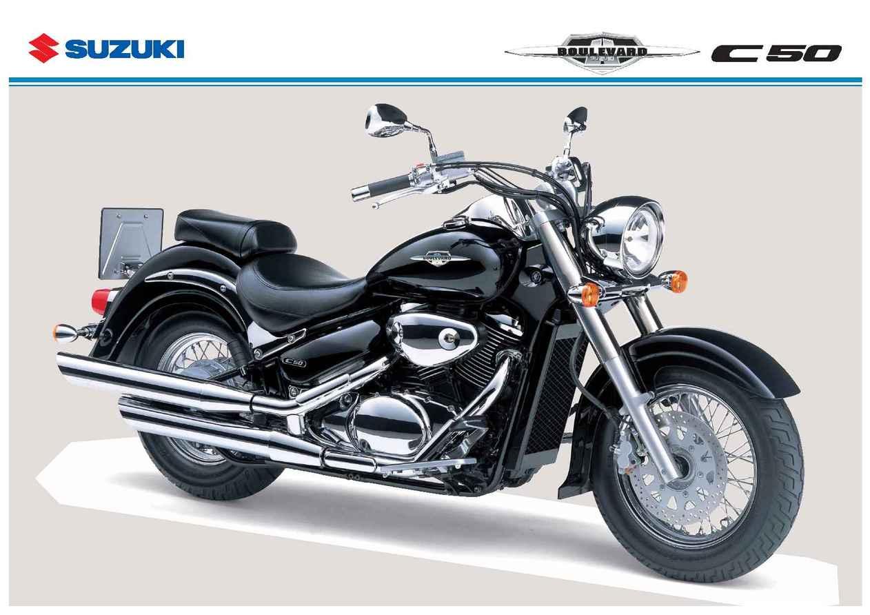 Suzuki - 99999 A 0005 163