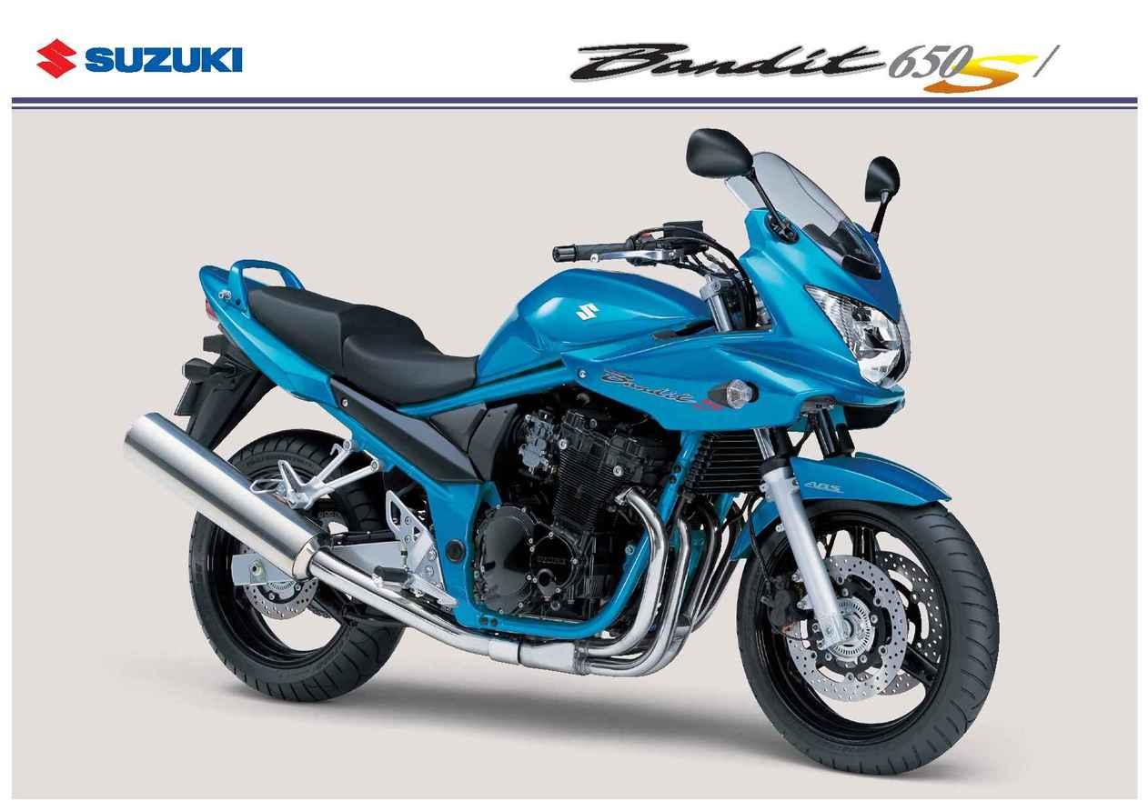 Suzuki - 99999 A 0109 161