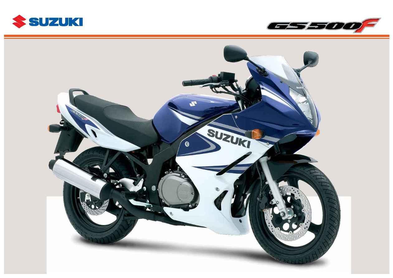 Suzuki - 99999 A 0118 161
