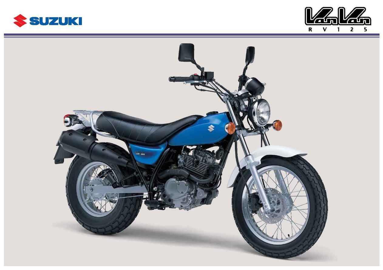 Suzuki - 99999 A 0321 161