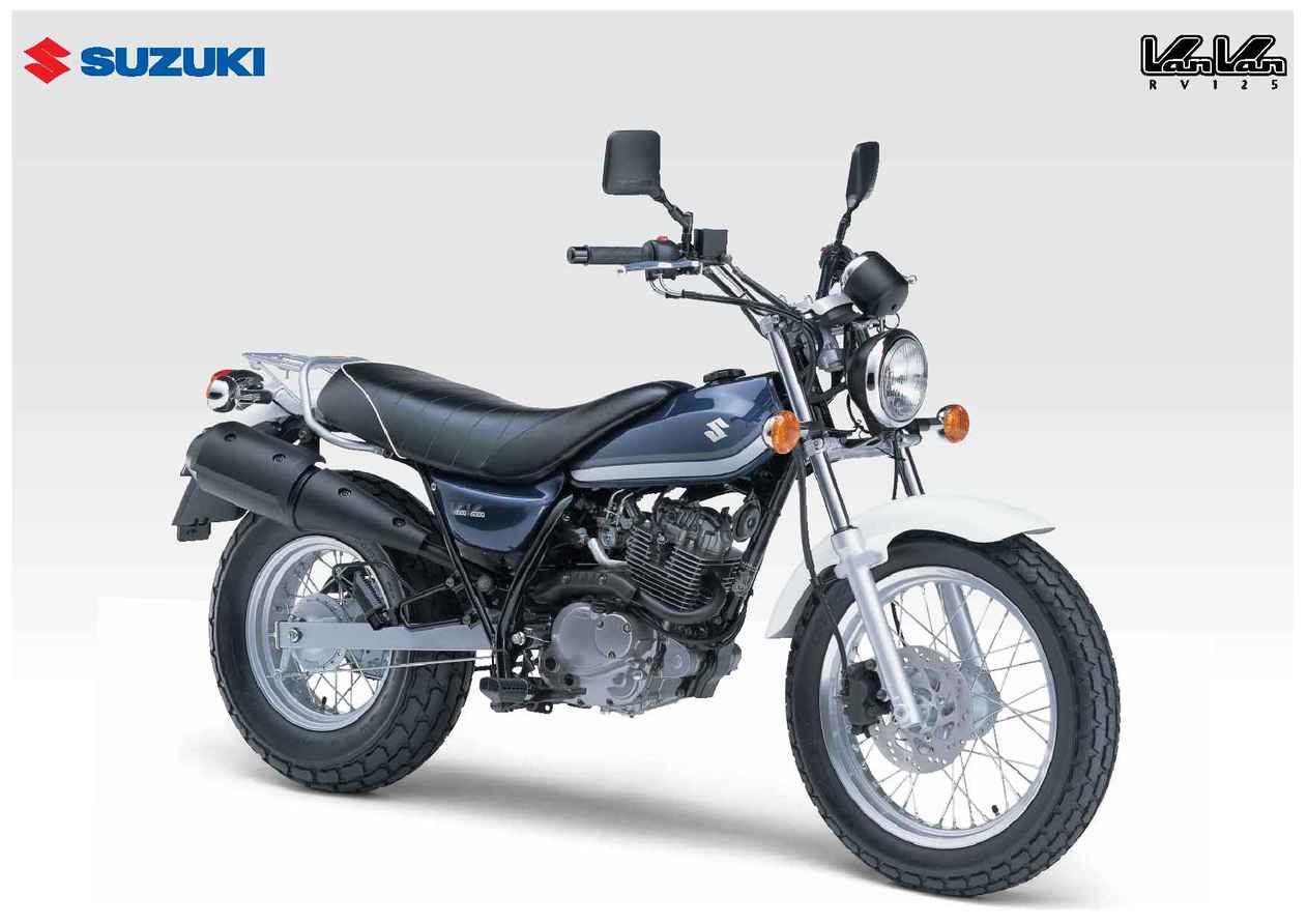 Suzuki - 99999 A 0321 171
