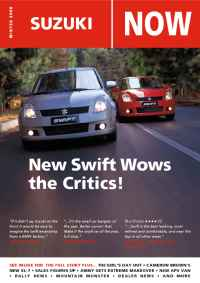 Suzuki - Suzuki Now