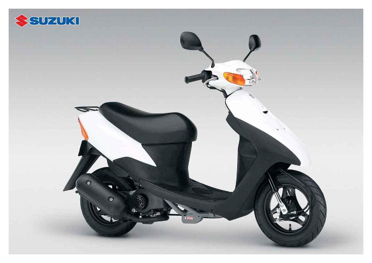 Suzuki - AZ50