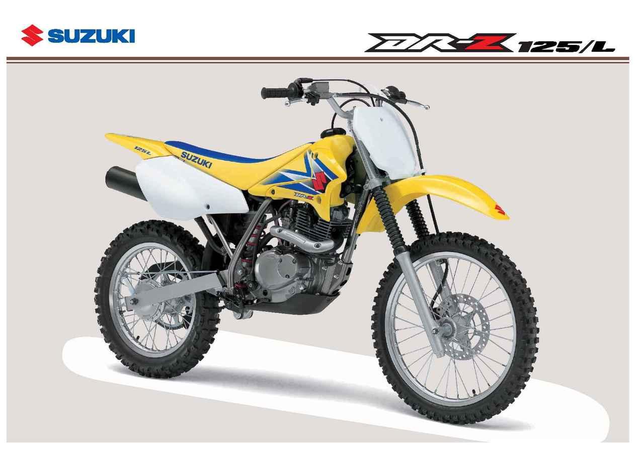 Suzuki - DR Z 125 K 6 LK 6