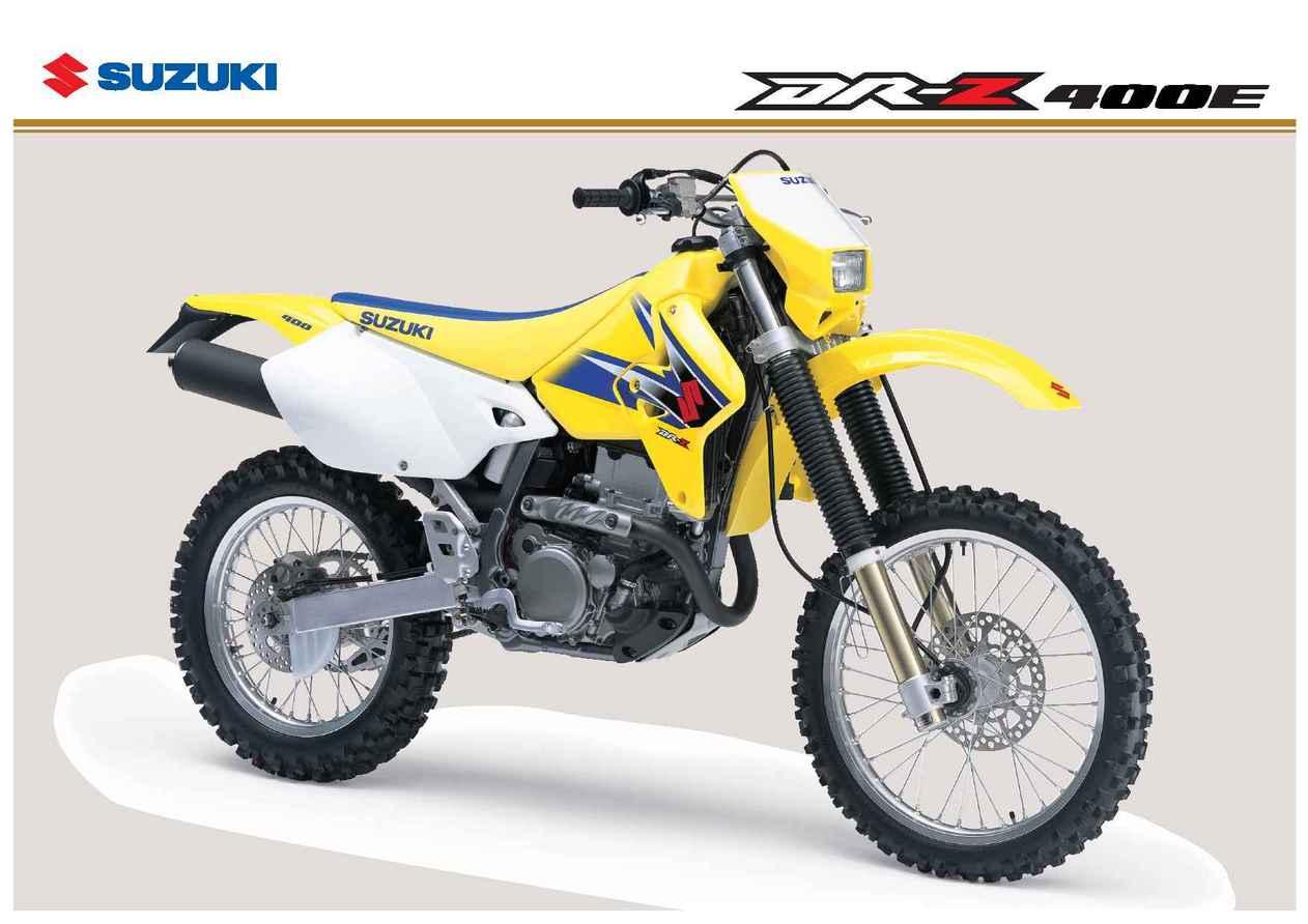 Suzuki - DR Z 400 EK 6