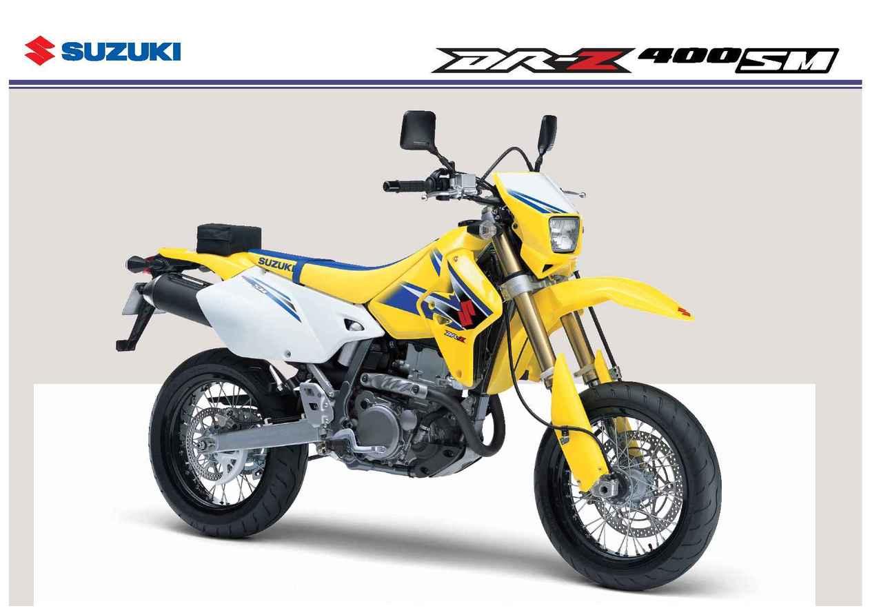 Suzuki - DR Z 400 SMK 6