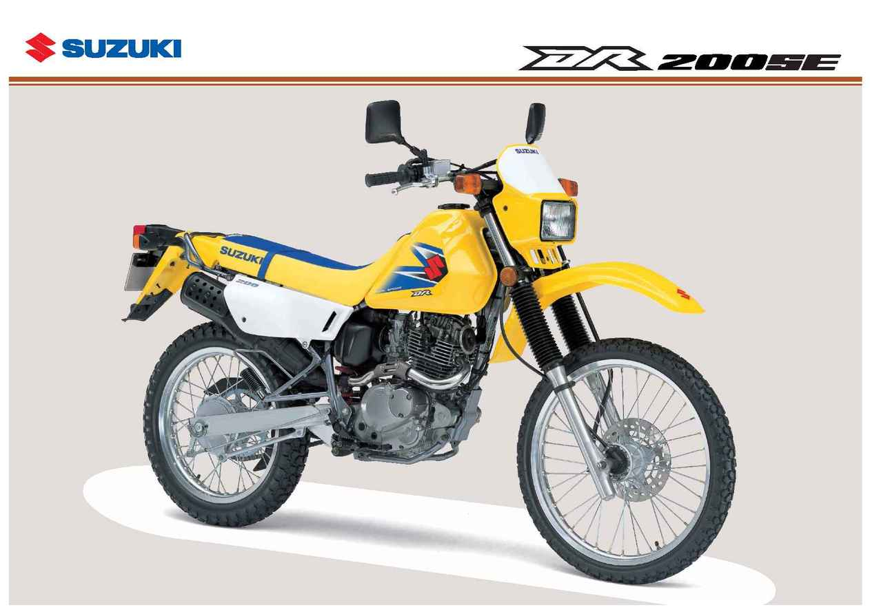 Suzuki lt 125 manual