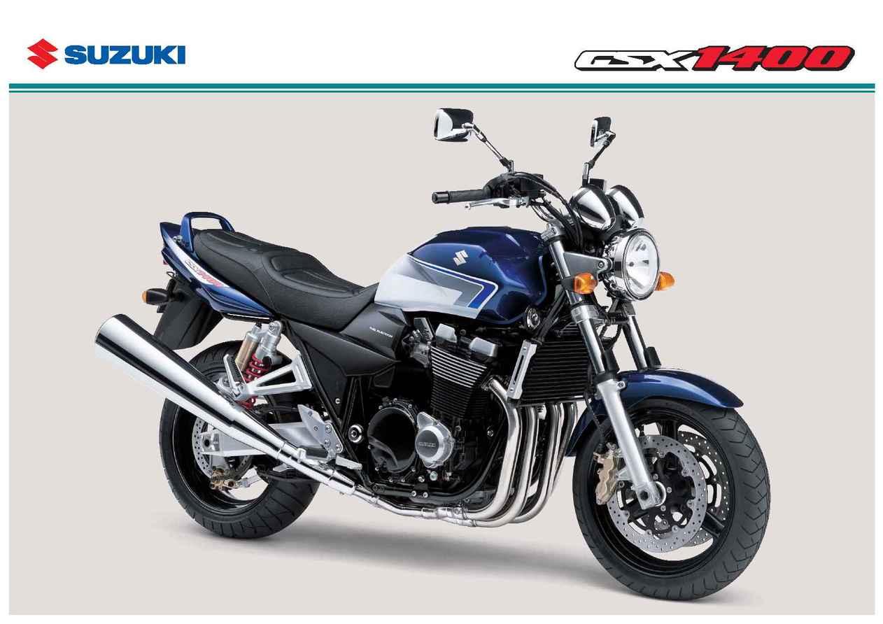 rrsgsx1400k6001 suzuki gsx 1400 k 6 free online doc