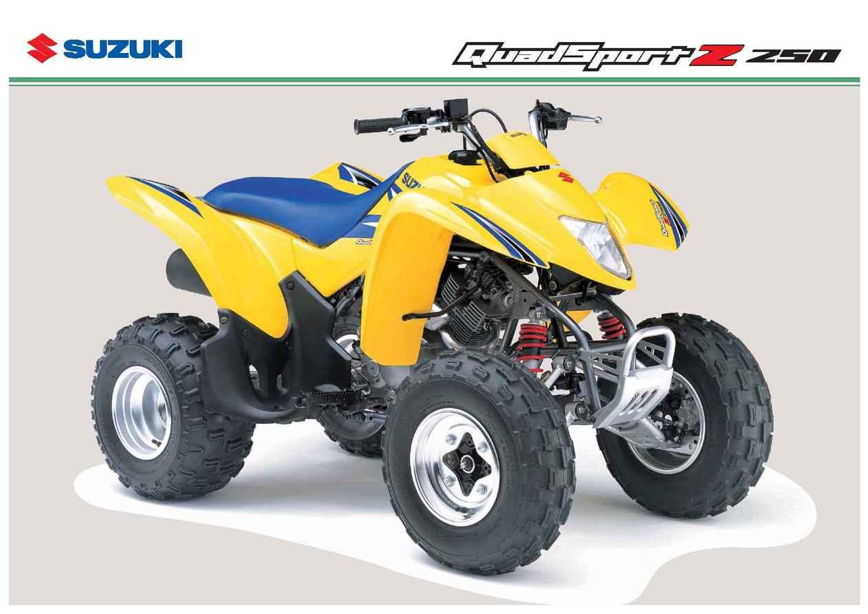 Suzuki - LT Z 250 K 6