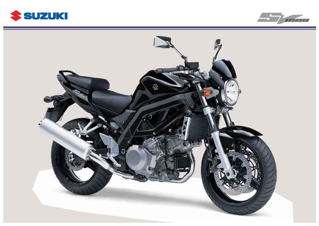 Suzuki - SV 1000 K 6