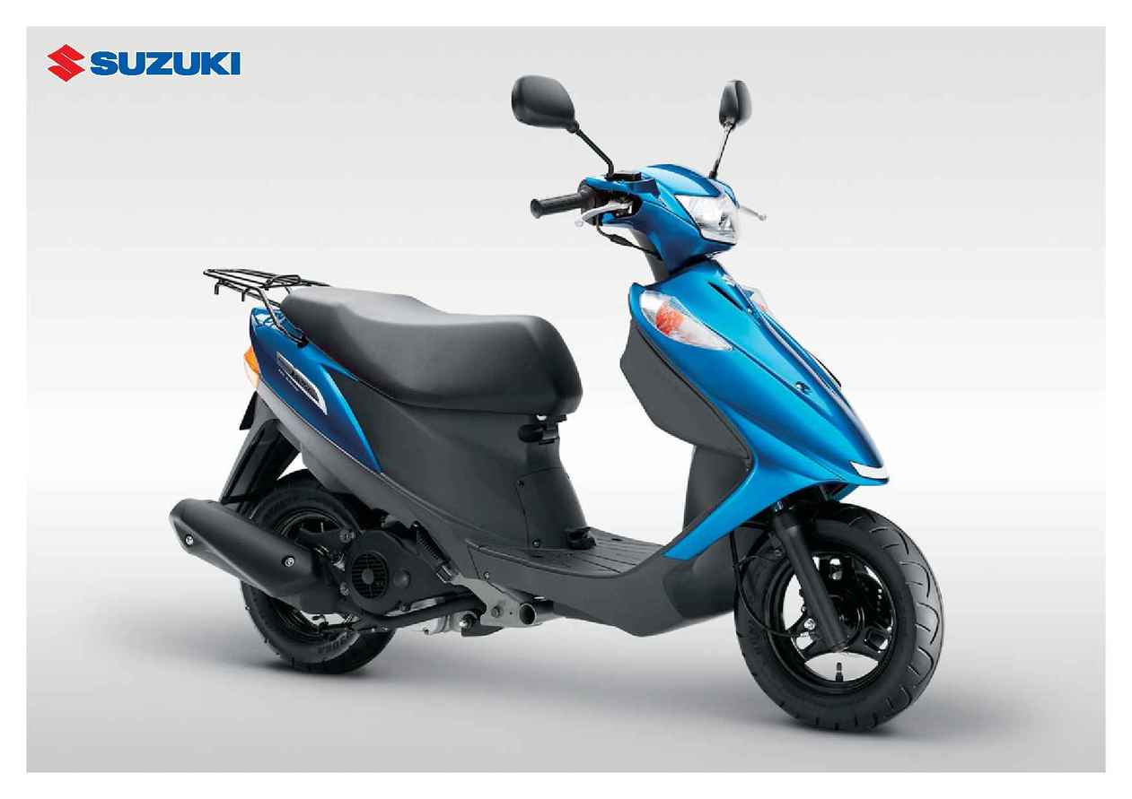 Suzuki UZ125 or V125G address review