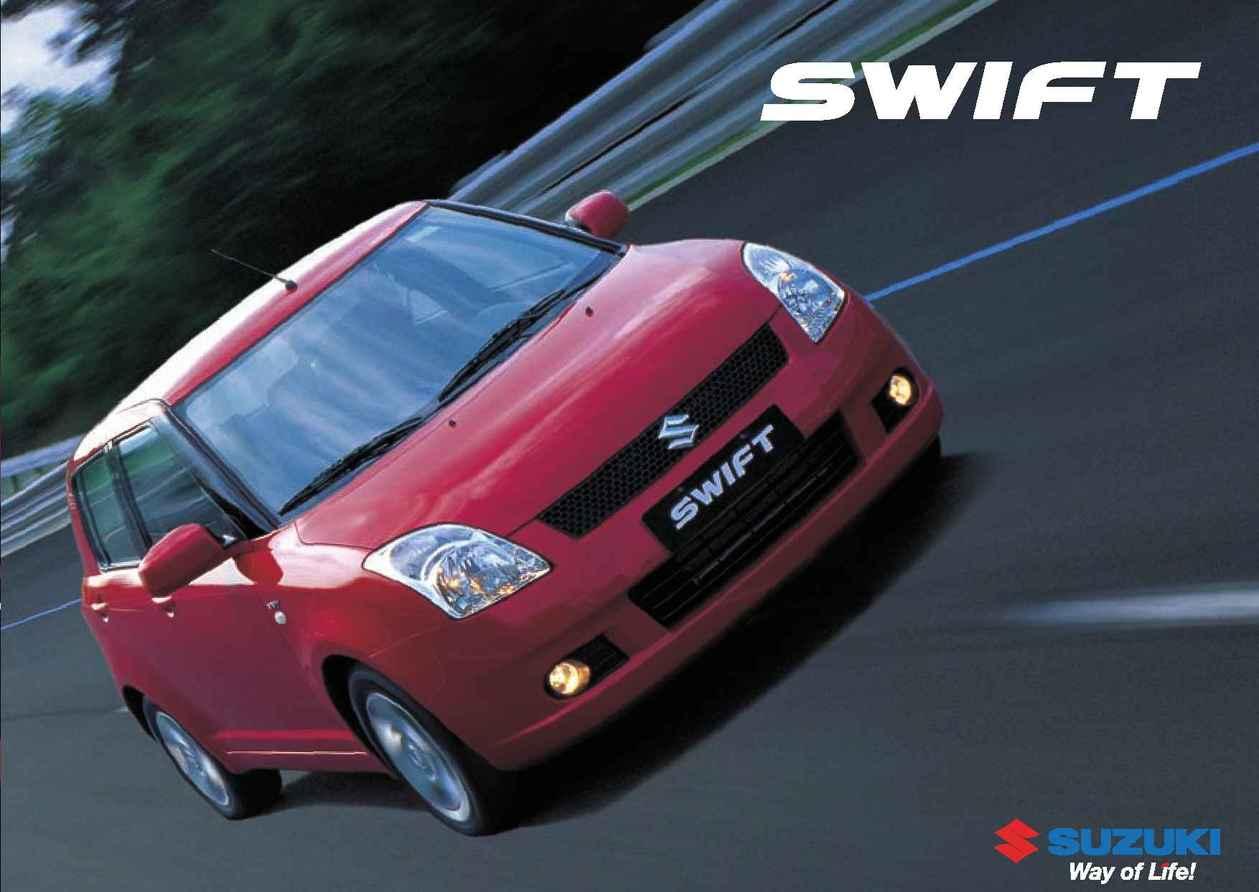 Suzuki - 147174 Swift