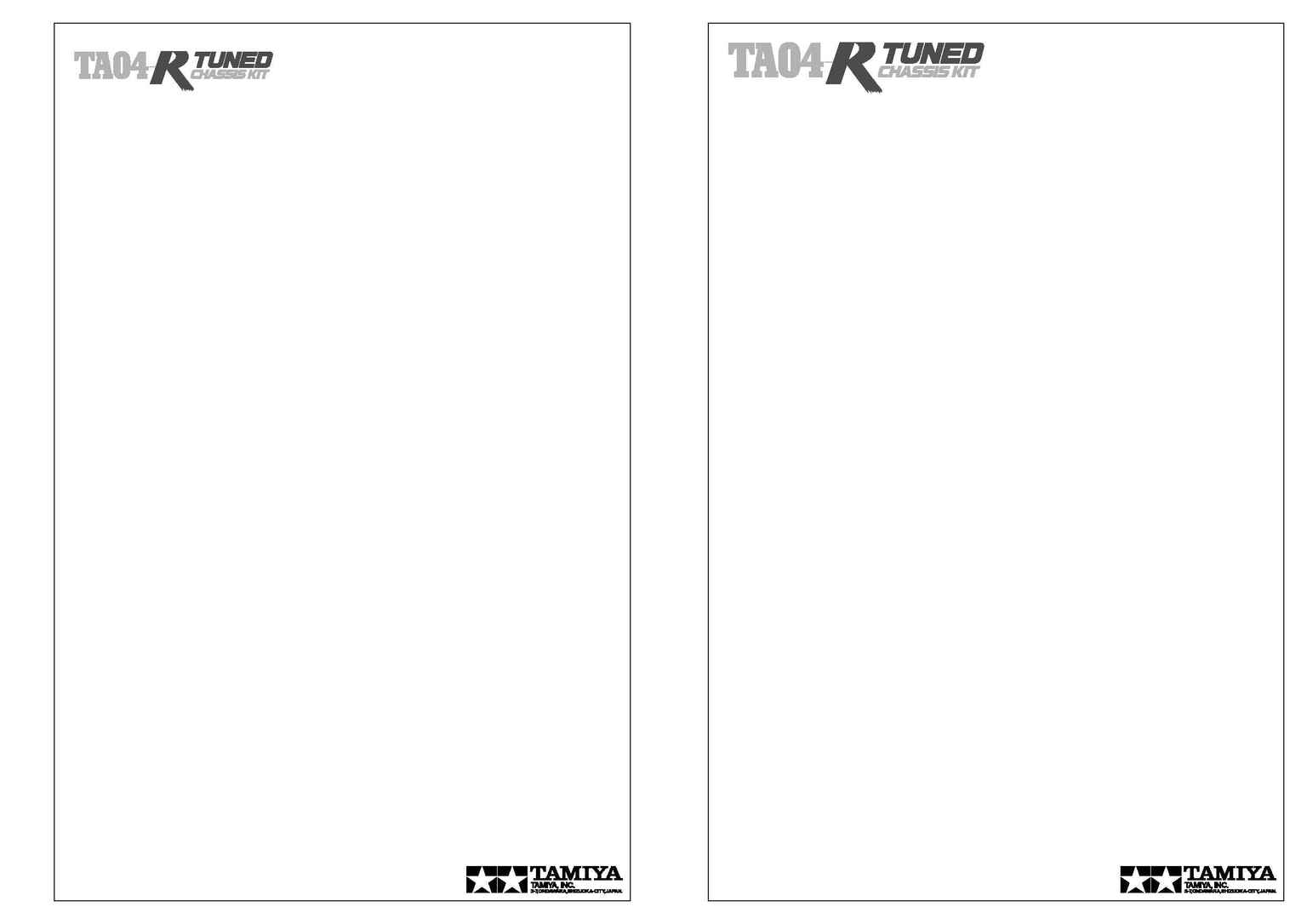 Tamiya - 49297