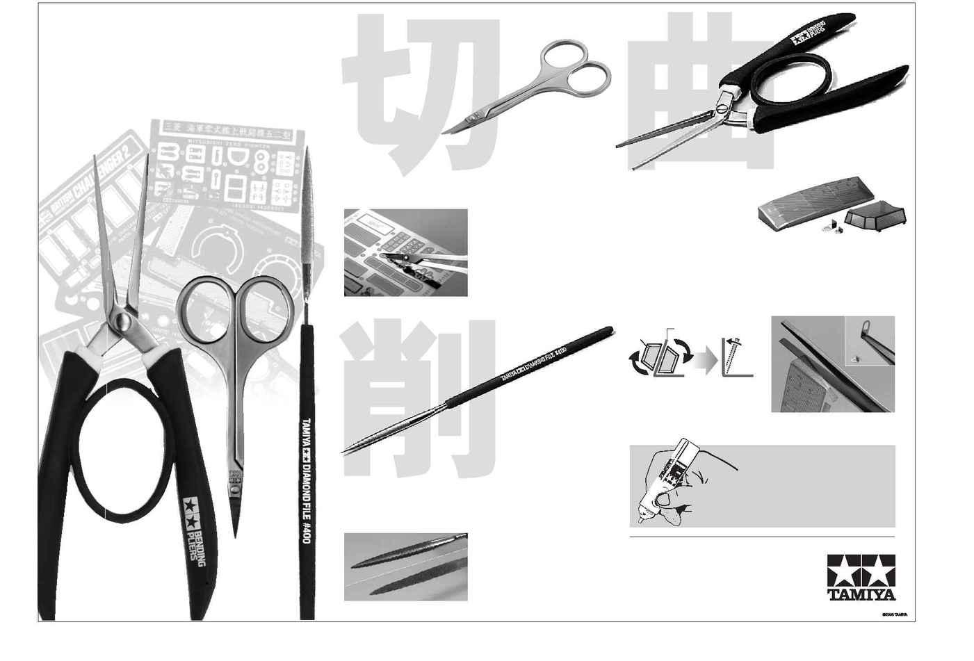 Tamiya - photoetch tools