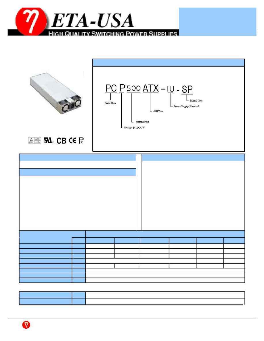 ETA-USA - pcp 500atx 1u sp