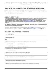NMA: New Media Age - top 100 Entry Form 06