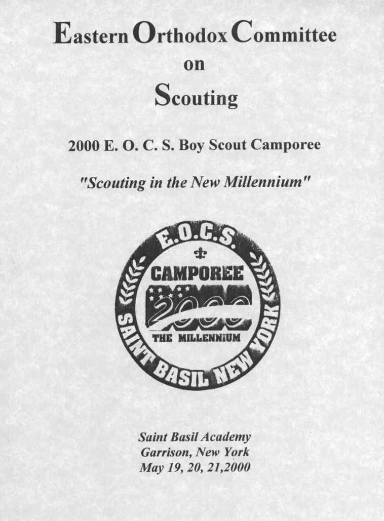 The Eastern Orthodox Committee on Scouting - eocd 2000 camporee booklet