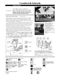 Peterson's - idfp 415362 1