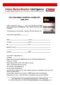 China Media Monitor Intelligence - 2006 CMYD Order form