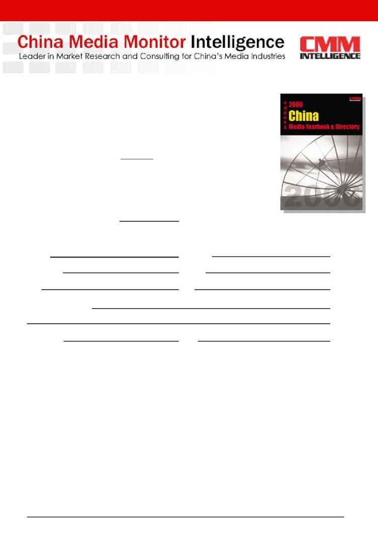 China Media Monitor Intelligence - 2006 CMYD Order form